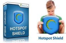 Ücretsiz yasaklı sitelere giriş programı Hotspot Shield VPN ile yasaklı sitelere giriş